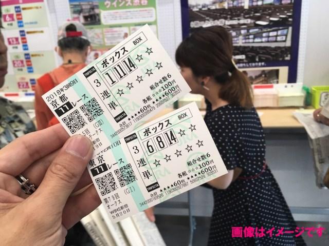 結果あり【競馬】平成最後の菊花賞は荒れると見た! ワグネリアン不在の中、主役になるのはこの馬一択だ!!