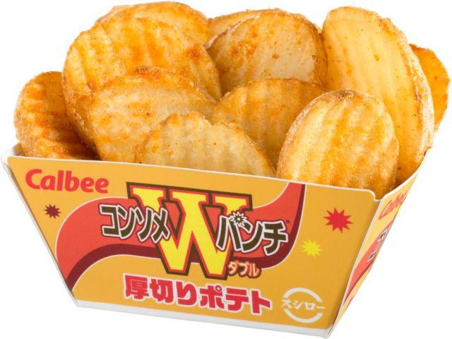 【回転寿司とは何か?】スシロー、ポテトの『コンソメWパンチ』味を発売してしまう