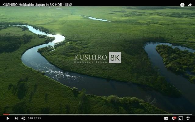 北海道釧路市のPR動画が美しすぎると話題に / 再生回数700万回オーバーの大ヒット!
