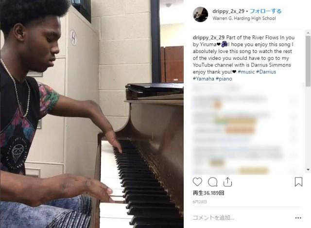 両手合わせて4本指の男性が奏でるピアノが美しすぎる