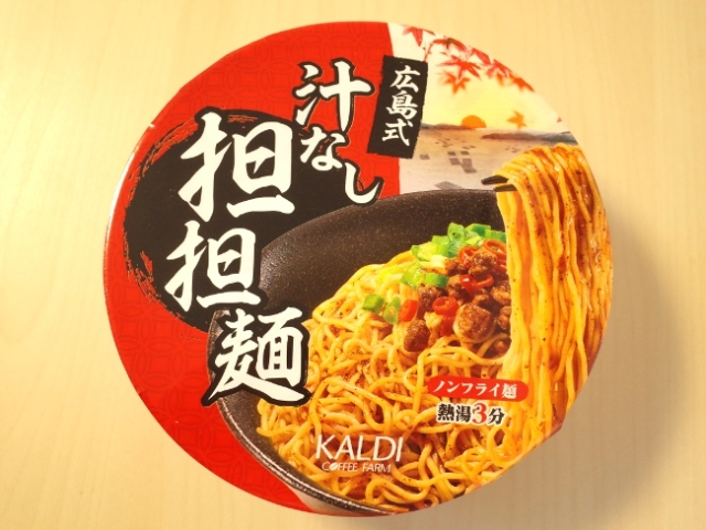 カルディの辛うまカップ麺『広島式 汁なし担担麺』に大量のねぎをトッピングしてみたら癖になった