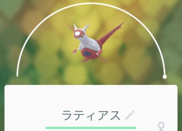 【ポケモンGO】ラティアスが「レイドウィークエンド」で復活! 対策ポケモンはコレだ!!
