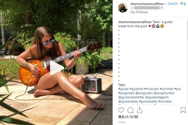 【世界美女ギタリスト列伝】スラッと伸びる美脚がまぶしすぎる! アメリカギタリストのインスタ投稿に「良い足」の声 / シャノン・ローレン・カリハン