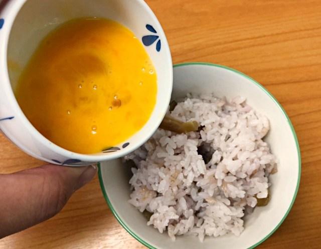 【貴族的すぎるTKG】しば漬けと一緒に炊いたお米で作る「卵かけご飯」は庶民向けではなかった