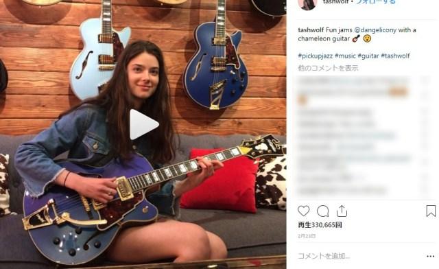 【世界美女ギタリスト列伝】透明感半端ねぇ! オーストラリア美女がスタイル抜群すぎてギターがBGMにしか聞こえないレベル / タッシュ・ウルフ