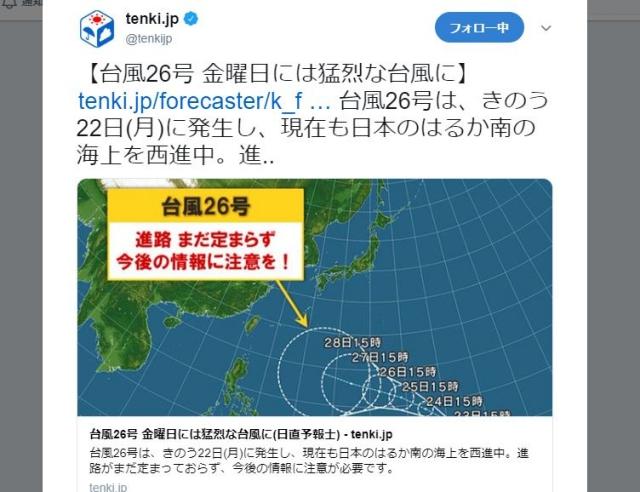 【嘘やろ】台風26号さん、しれっと猛烈な勢いになっちゃいそうな気配 / コイツ日本に来る気か……?
