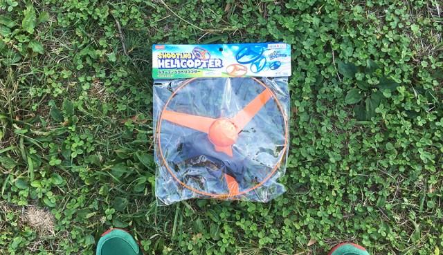 【100均検証】39歳のおじさんがダイソーの「シューティングヘリコプター スカイサイクロン」で遊んでみたら…