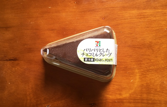 セブンの『パリパリとしたチョコミルクレープ』が予想外に美味くてビビる