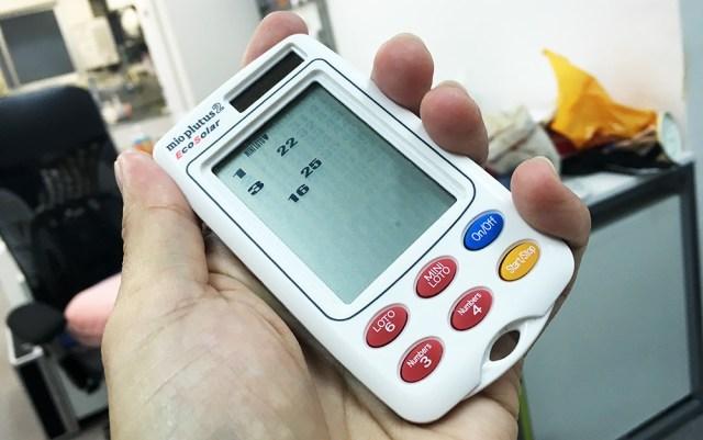 結果あり【ミニロト予想】ミオちゃんのズバリ! 電子ルーレット式ミニロト予想 / 第999回は「1」「3」「16」「22」「25」との1発予想