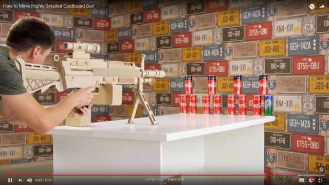 【天才かよ】ダンボール製「電動ライフル」の完成度が高すぎる! 自動連射&マガジン交換で弾を補給可能