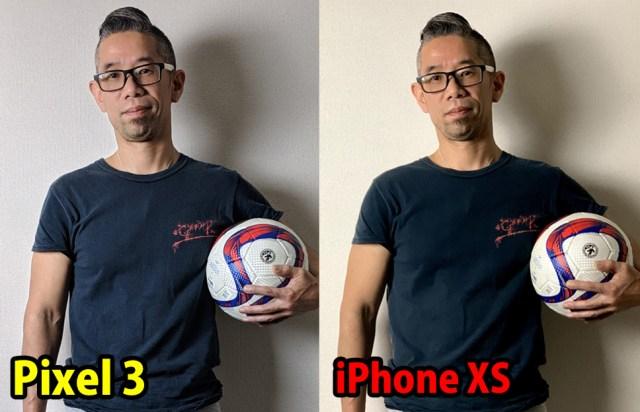【スマホ比較】Google Pixel 3と iPhoneXS、どちらが綺麗に写真を撮れるのか? ~人物撮影編~