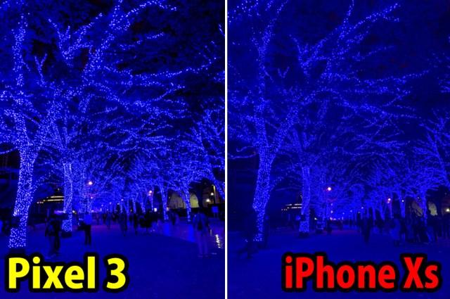 【スマホ比較】Google Pixel 3と iPhoneXS、どちらが綺麗に写真を撮れるのか? ~夜間撮影編~