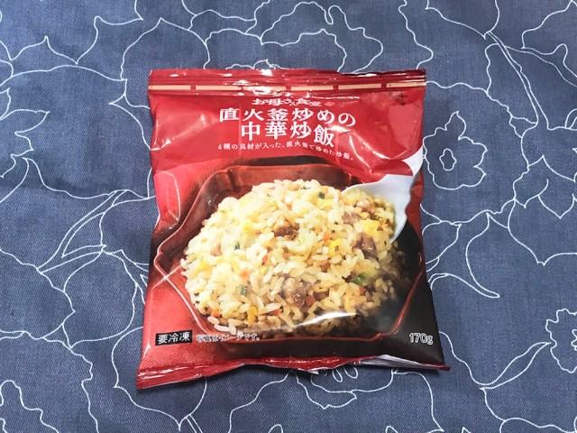 ファミマで売ってる133円の激安冷凍食品「直火釜炒めの中華炒飯」を食べてみた