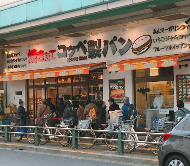 トリドール(丸亀製麺)がコッペパンの専門店を東京・綾瀬にオープン! これはコッペパンのサブウェイや~!!