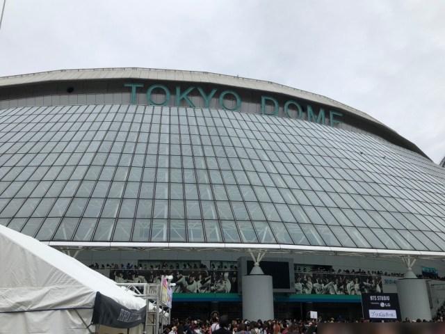 BTS(防弾少年団)が本日11月13日にライブをする東京ドーム周辺はどうなっているのか? 確かめに行ってみた