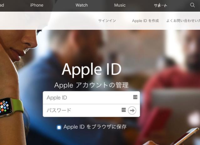 【注意喚起】超絶クオリティの「Appleを装うフィッシングメール」を見破る3つのポイントとは?