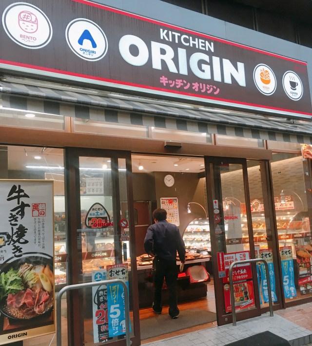 オリジン弁当の「トリプル牛カルビ焼肉丼」がヤバい! 牛丼チェーンを駆逐するレベルの大ボリューム