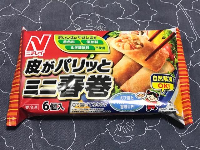 自然解凍でも食べられる「ニチレイの春巻」ってウマいの? 爆買いされていたので食べてみた