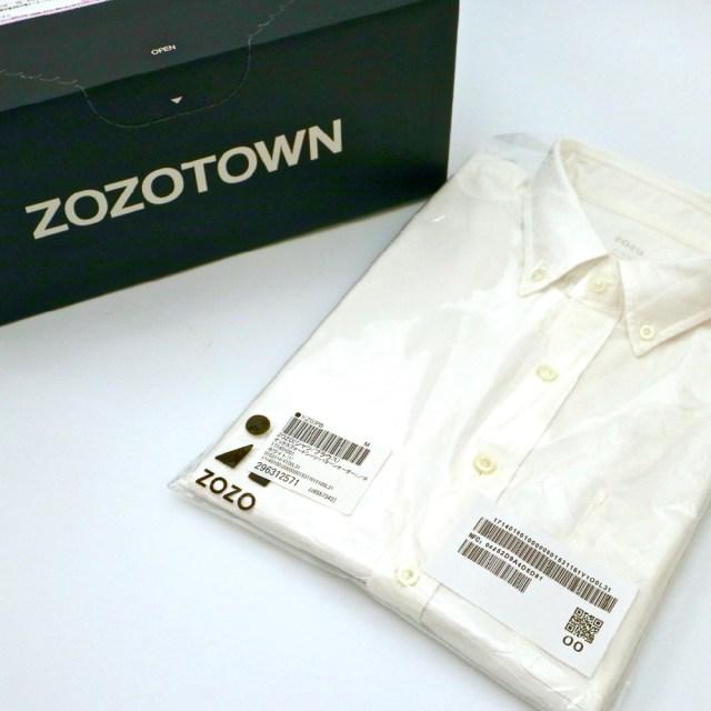 【検証】ZOZOSUITで採寸購入した「ZOZOのオックスフォードシャツ」と「ユニクロのオックスフォードシャツ」を着比べてみた結果…