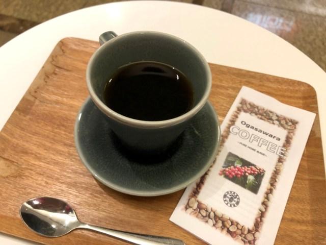 【1杯930円】東京原産のコーヒー豆を使用した「小笠原コーヒー」を飲んでみた