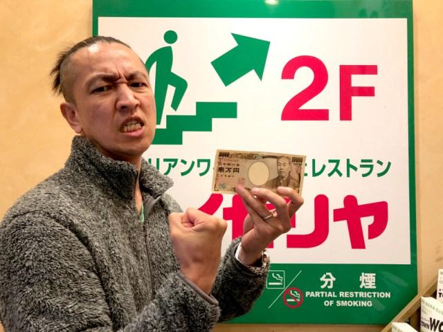【真似厳禁】サイゼリヤで1人1万円食べる方法を発見 → 試したら2時間超えの死闘になった