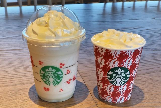 【スタバ新作】まろやかな甘みが嬉しい『ホワイト チョコレート スノー フラペチーノ』を飲んでみた! ホワイトクリスマス気分を味わえるよ~