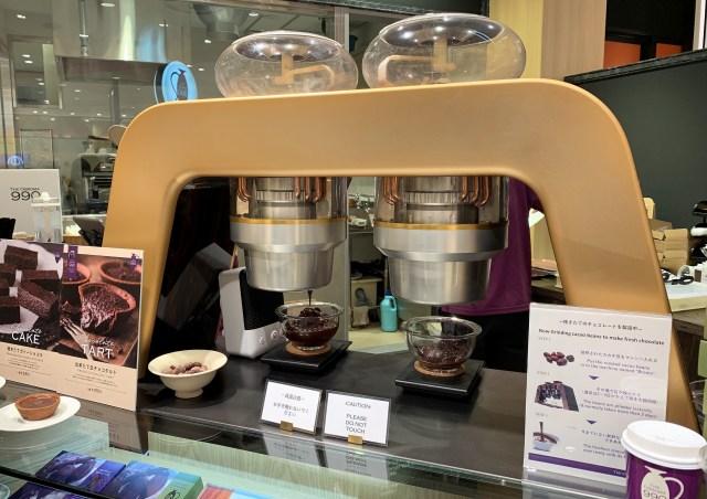できたてチョコを食べられる! 何気に世界初なんだって~!! 京都『ジ・オブローマ990 by Dari K』