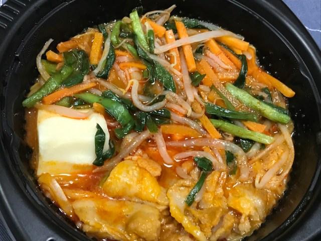 【冷凍食品検証】レンチンだけで1人鍋できる「豚チゲ鍋(300円)」がいいゾ〜、これ!