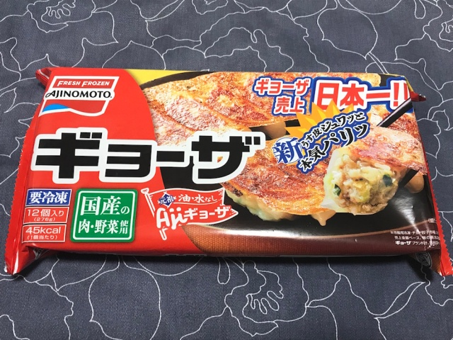 味の素ハンパないって…日本一売れてる冷凍餃子ハンパないって! 男でも簡単に作れるのにめっちゃウマいもん。そんなん出来ひんやん普通…