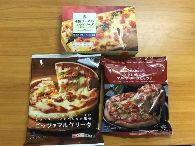 【ピザの日】主要コンビニ3社の冷凍ピザで1番ウマいのはどれ? 食べ比べて王座についたのは…