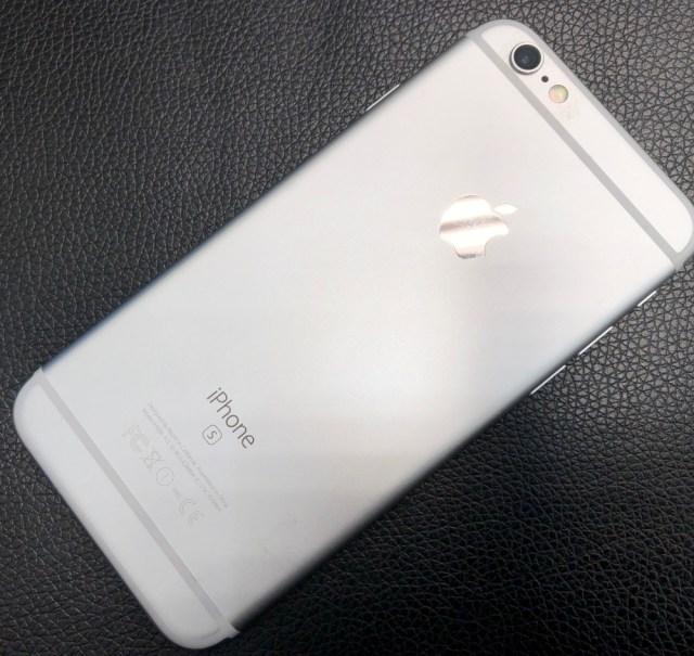 古いiPhoneをアキバに持って行ったら、Appleの査定額より高い値段で買い取ってもらえたよ / 現金で貰えるのが最高!