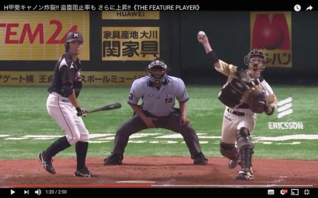 甲斐キャノンってどうスゴいの? 三井ゴールデン・グラブ賞を受賞した甲斐拓也のヤバさがすぐ分かる動画がこちらです