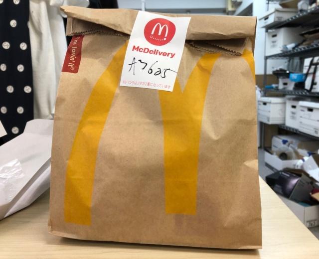 マクドナルドのハンバーガー1つを「無料」でデリバリーしてもらう方法 / 11月18日まで! 東京・神奈川・大阪などは対象地域! ただし…