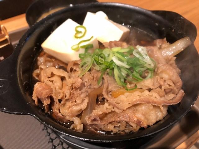 松屋の『牛鍋膳』は吉野家の『牛すき鍋膳』と全然違った / チェーン店の1人鍋ぜんぶ食う:第2回