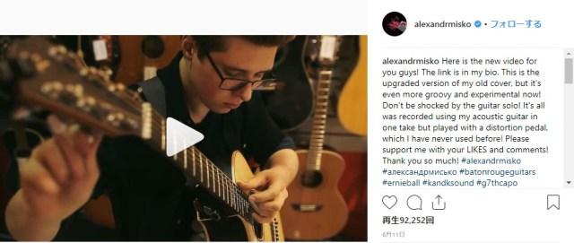 【ファ!?】クイーン『We Will Rock You』をギター1本で演奏する動画が予想の斜め上すぎた