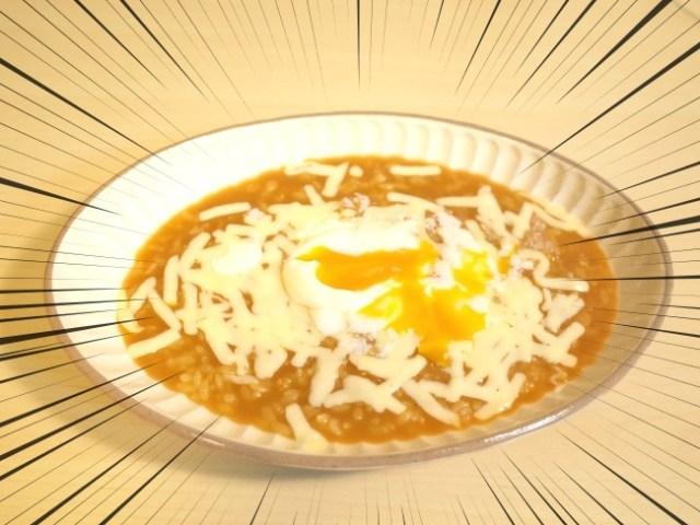 【超簡単】米を炊かずにレンジでチンする「カレーリゾット」が本格派すぎた