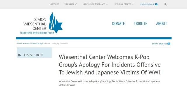 「原爆&ナチス騒動」をBTSの所属事務所が謝罪 → ユダヤ人権団体が即反応「若い世代の未来を危険にさらす知識の欠如」