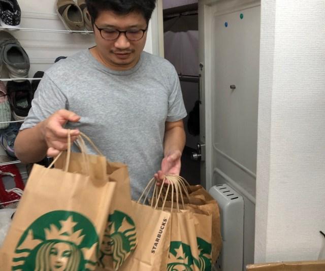スタバのコーヒーをデリバリー注文したら「配送料が110円」だった / 都内3店舗でUber Eats対応開始だってよ!
