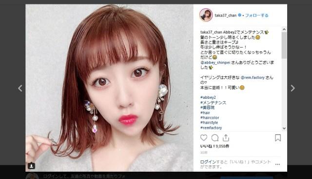 【悲報】元AKB48高橋みなみさん、別人になってしまう