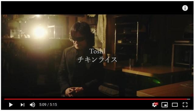 【涙腺崩壊】X JAPANのToshIさんが歌う「チキンライス」が美しすぎてマジで泣けてくる……