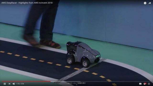 Amazonが象みたいなデザインのAIラジコンカーを発売開始! 1/18スケールで自律走行するらしいぞ