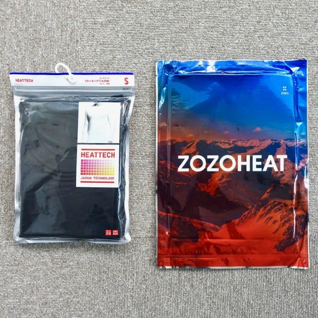 どっちが暖かい?「ZOZOHEAT」と「ヒートテック」を着比べてみたらこうだった