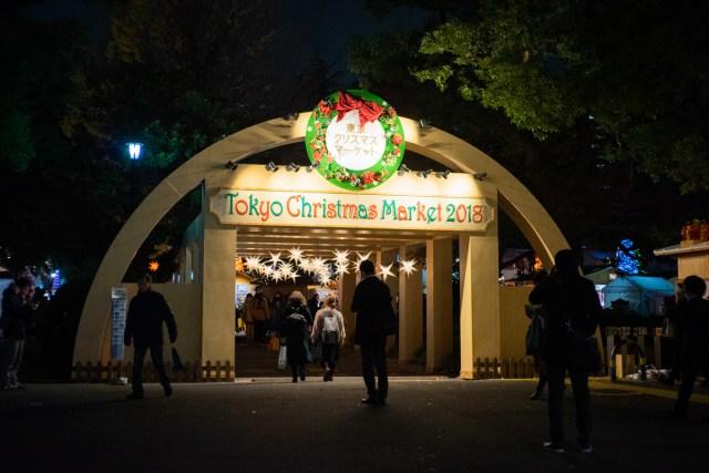 ボッチでクリスマスマーケットに行ってみた~日比谷公園編~