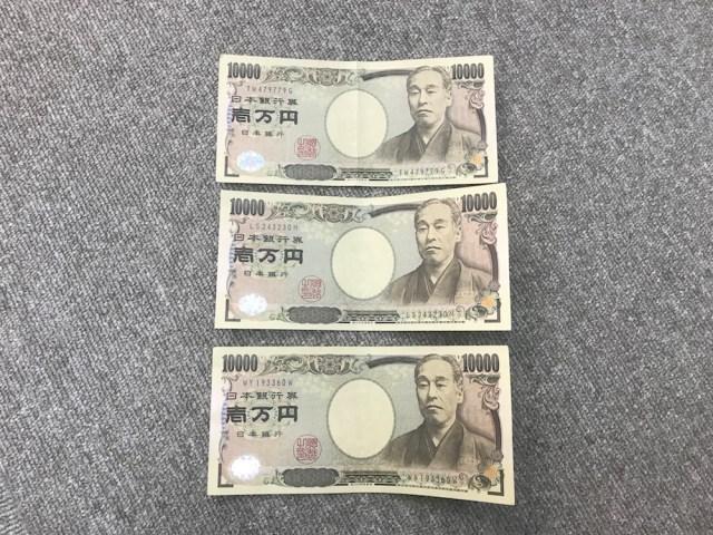 結果あり【有馬記念予想】予算3万円で一攫千金! 世相のサイン馬券から3連単の高額配当を狙い撃ち!!
