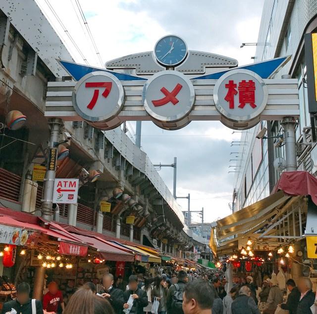 【スター誕生】上野・アメ横の男性向けステージ衣装の店で「カッコよくコーディネートしてください!」と言ったらこうなった!