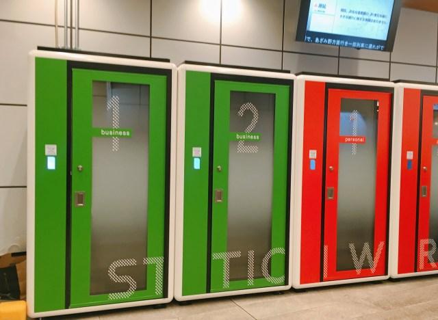最大30分無料で使えるシェアオフィス「STATION WORK」を使ってみた! 東京駅・新宿駅・品川駅で実証実験中