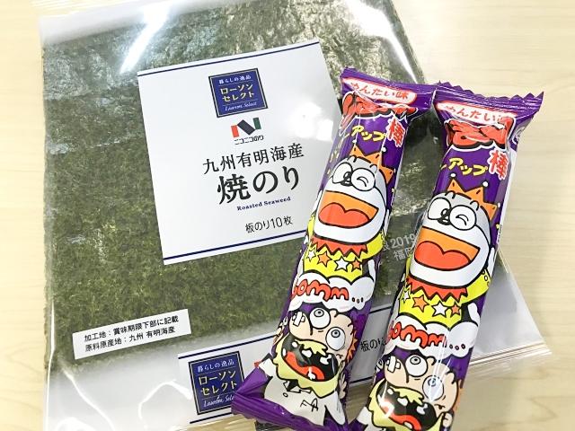 【公式情報】タモリ倶楽部で紹介された「うまい棒の食べ方」を試してみたら激ウマだった! 用意するのは海苔だけ!!