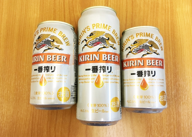 150円未満で出来る「ビールサーバー」の作り方! クリーミーに泡立つ生ビールに大満足