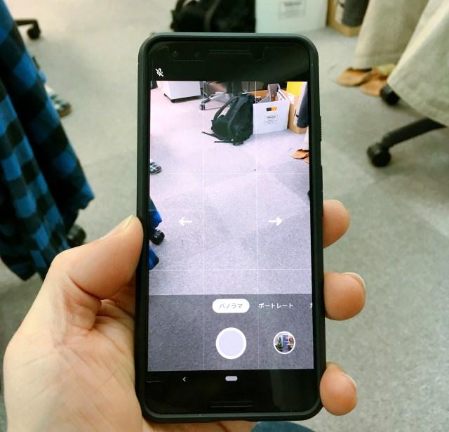 【保存版】スマホのパノラマ撮影モードで「分身写真」を撮る方法
