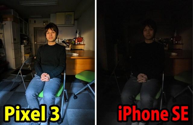 【スマホ比較】Google「Pixel 3」の夜景モードがエグい! 『暗闇』という言葉が死語になるレベル